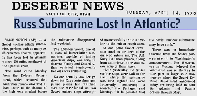Submarine Lost