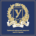 University Kharkiv